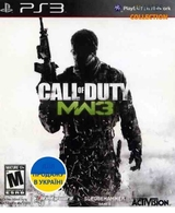 Call Of Duty: Modern Warfare 3 (PS3)-thumb