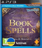 Wonderbook: Book Of Spells (PS3) (Б/у)-thumb