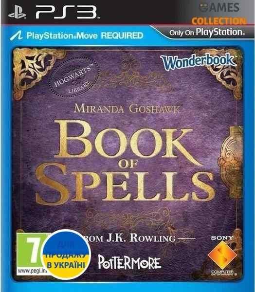Wonderbook: Book Of Spells (PS3) (Б/у)-thumb