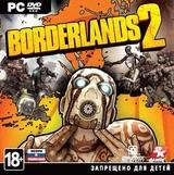 Borderlands 2 (PC)-thumb