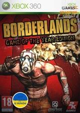Borderlands: GOTY (Xbox360)-thumb