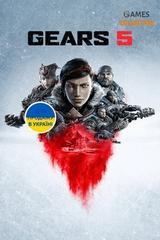 Gears 5 (PC) КЛЮЧ-thumb