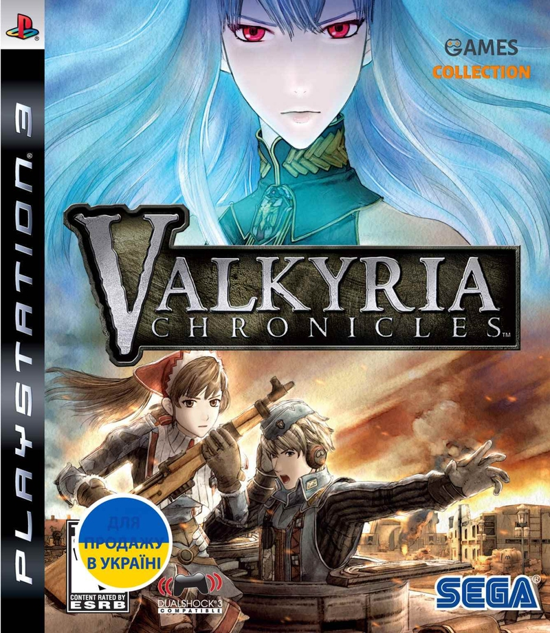 Valkyria Chronicles (PS3)-thumb