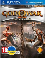 God of War Collection (Ps Vita)-thumb