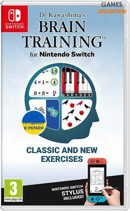 Dr Kawashima's Brain Training (Switch)-thumb