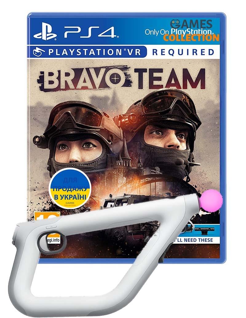 Bravo Team + Aim Controller (PS4)-thumb