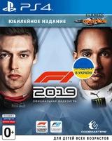 F1 2019 (PS4)-thumb