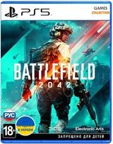 Battlefield 2042 (PS5)-thumb