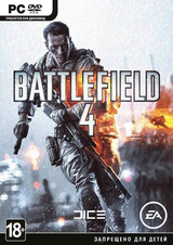 Battlefield 4 (PC)-thumb