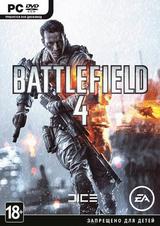 Battlefield 4 (PC)-thumb