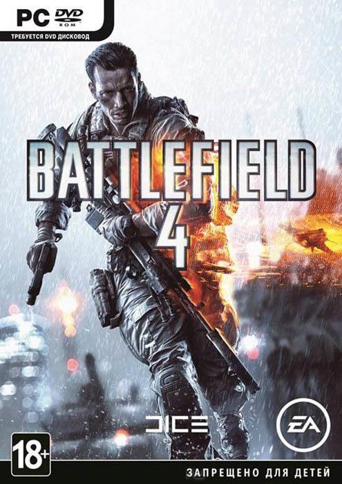 BATTLEFIELD 4 КЛЮЧ (PC)-thumb