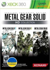 Metal Gear Solid HD Collection (XBOX360) Б/У-thumb