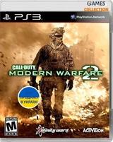 Call of Duty: Modern Warfare 2 (PS3)-thumb