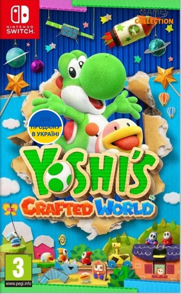 Yoshi's Crafted World (Nintendo Switch)-thumb