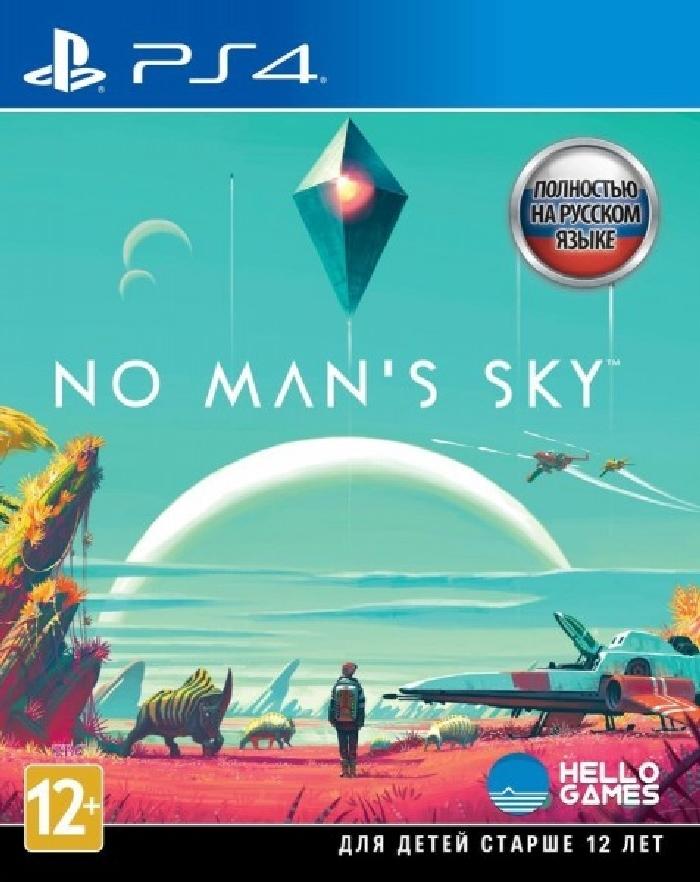 No Man's Sky (PS4)-thumb