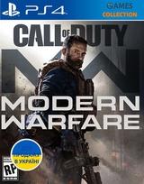 Call of Duty : Modern Warfare 2019 Rus (PS4)-thumb