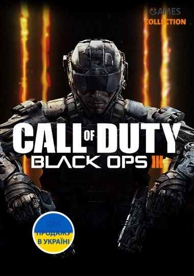 CALL OF DUTY: BLACK OPS III (РС) КЛЮЧ-thumb