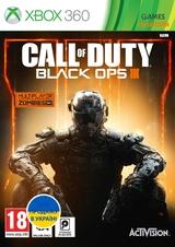 Call of Duty: Black Ops III (2015) (XBOX 360)-thumb