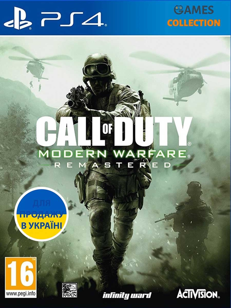 CALL OF DUTY MODERN WARFARE REMASTERED RUSSOUND (PS4)-thumb
