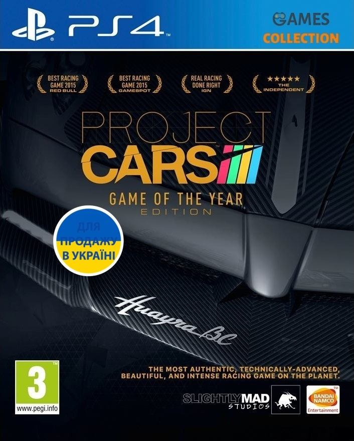Project CARS GOTY Edition (PS4)-thumb