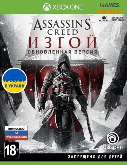 Assassin's Creed: Изгой. Обновленная версия (Xbox One)-thumb
