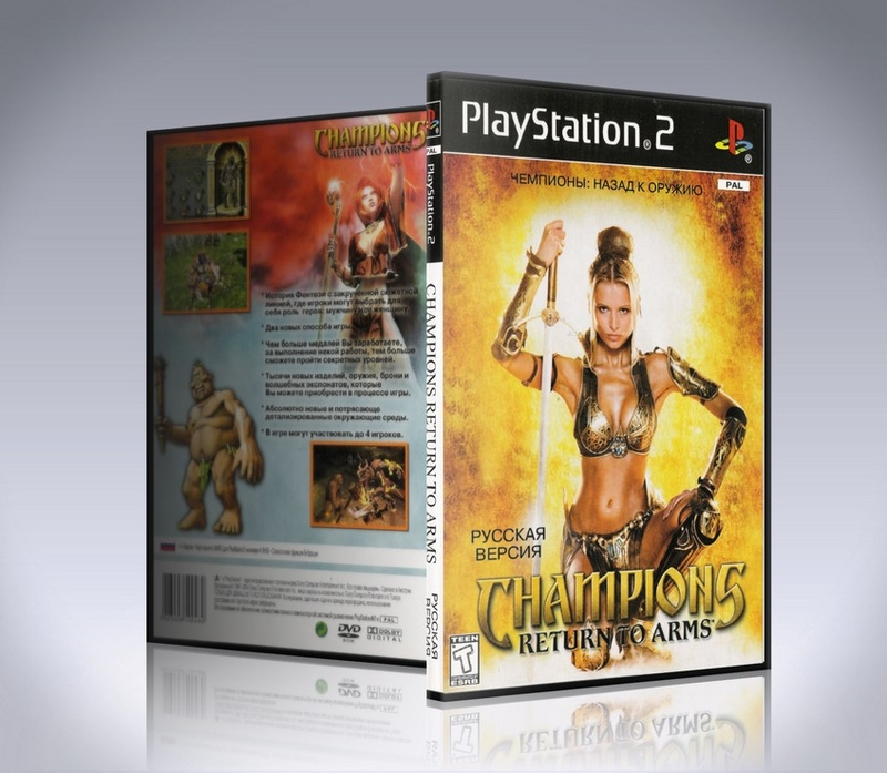 Champions Return to Arms (ps2)-thumb