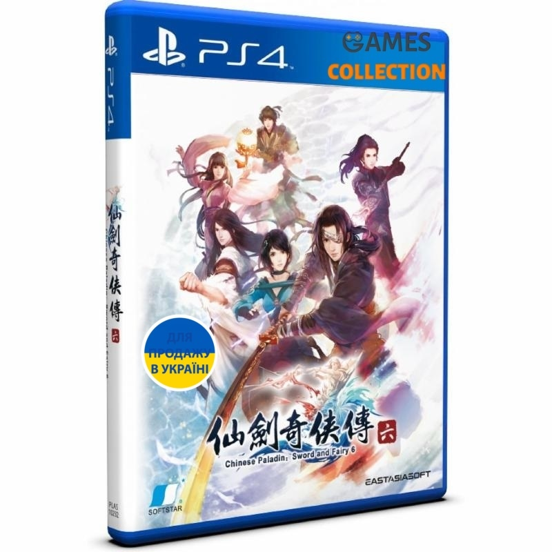 Sword & Fairy 6 (PS4)-thumb