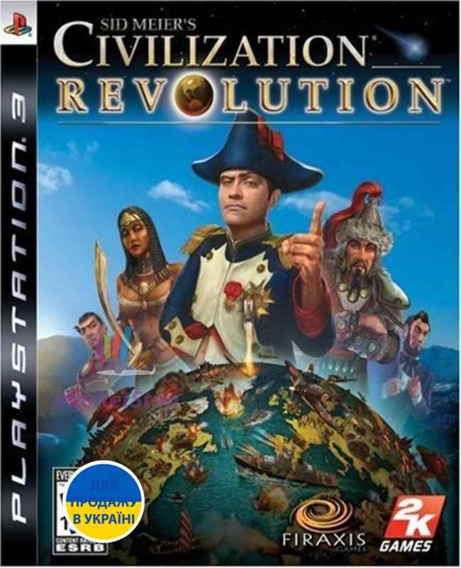 Sid Meier's Civilization: Revolution (PS3)-thumb