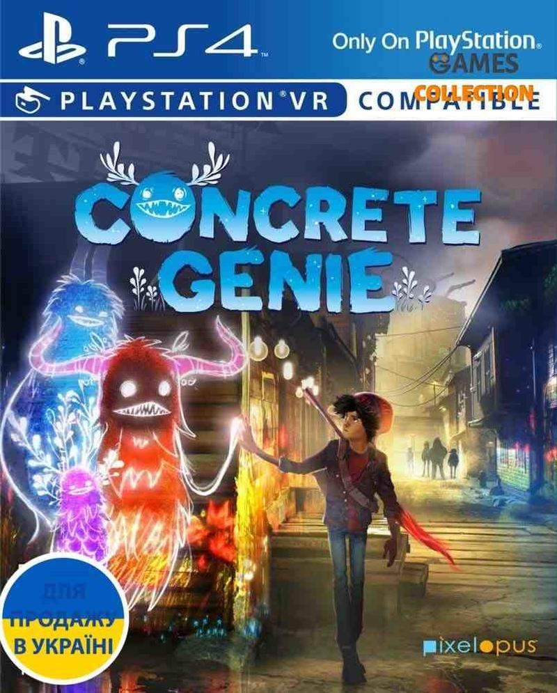 Concrete Genie (PS4)-thumb