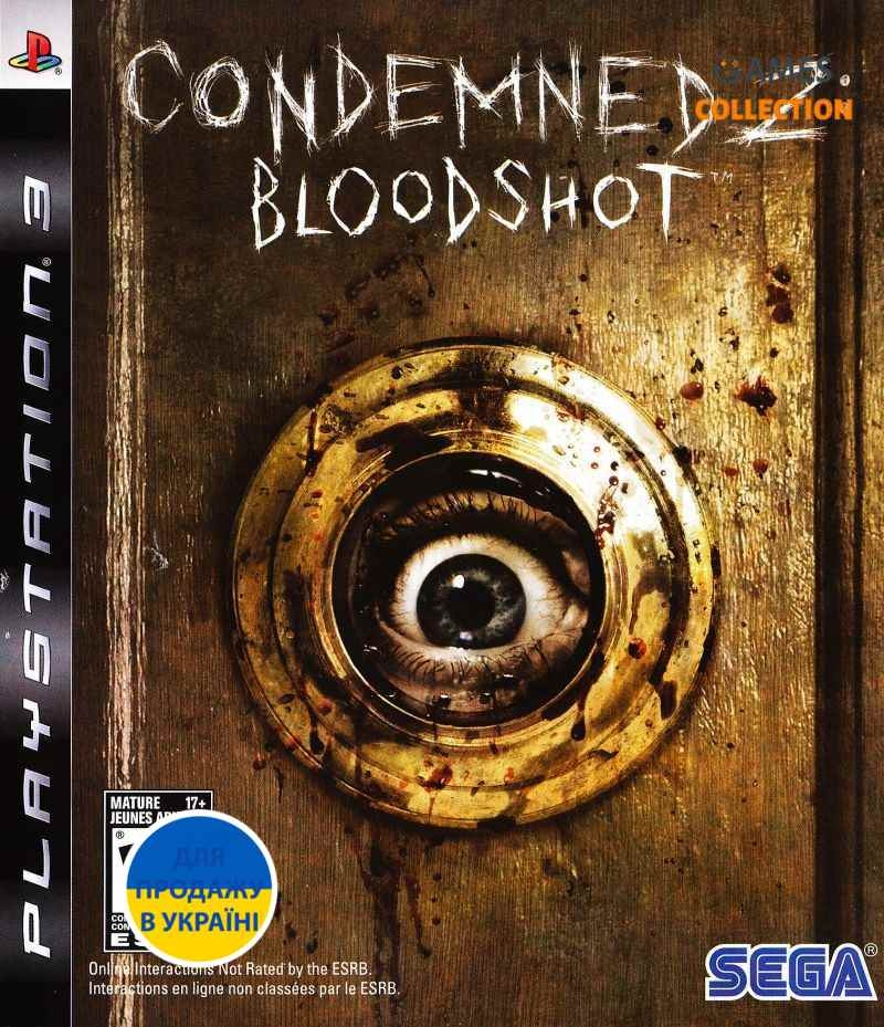 Condemned 2: Bloodshot Condemned 2 (PS3)-thumb