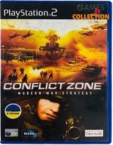 Conflict Zone (PS2) Б/У-thumb