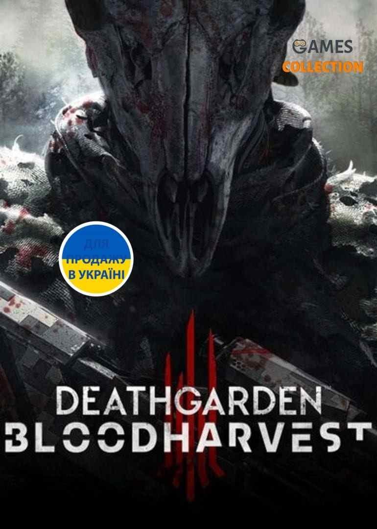 Deathgarden: BLOODHARVEST (PC) КЛЮЧ-thumb