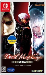 Devil May Cry: Triple Pack (Switch)-thumb