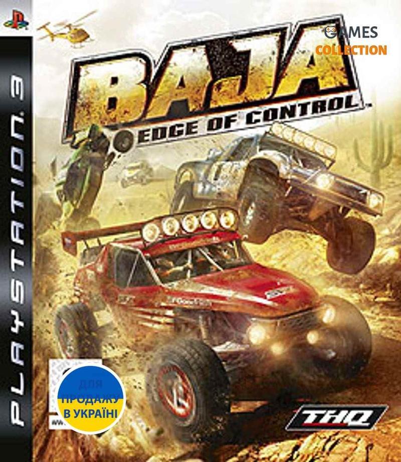 BAJA: Edge of Control (PS3)-thumb