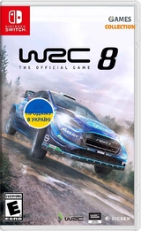 WRC 8 (Nintendo Switch)-thumb