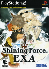 Shining Force EXA (PS2)-thumb