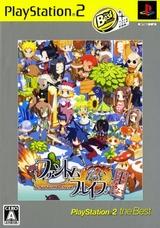 Phantom Brave: 2-shuume Hajime Mashita (PS2)-thumb
