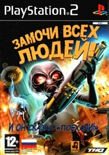 Замочи всех людей! Destroy All Humans! (PS2)-thumb