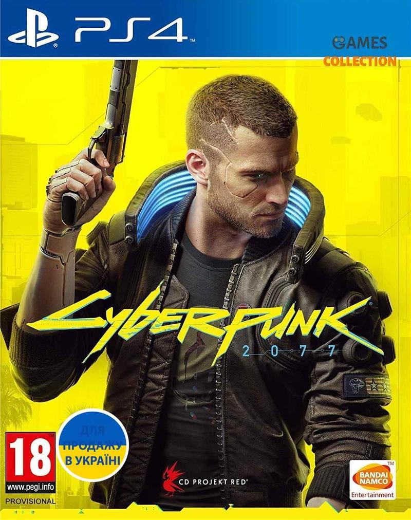 Cyberpunk 2077 (PS4) Б/У-thumb