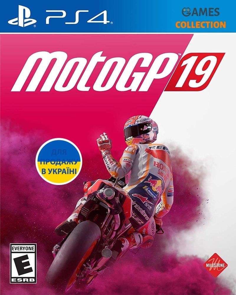 MotoGP19 (PS4)-thumb