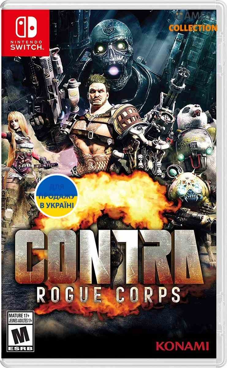 Contra: Rogue Corps (Switch)-thumb