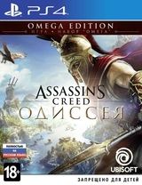 Assassin's Creed: Одиссея. Omega Edition (PS4)-thumb