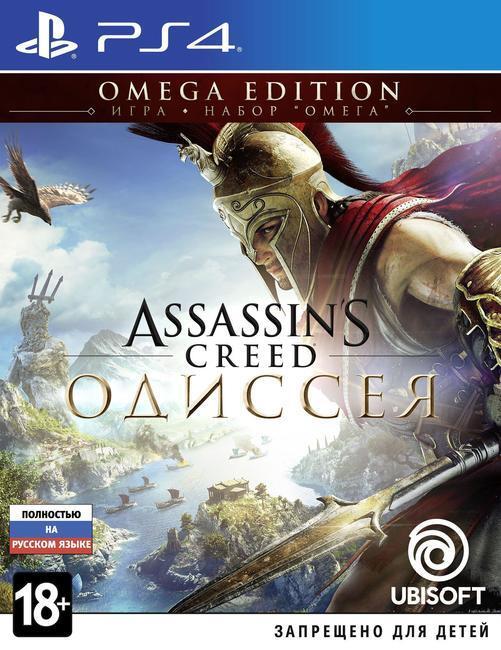 Assassin's Creed: Одиссея. Omega Edition (PS4)-thumb