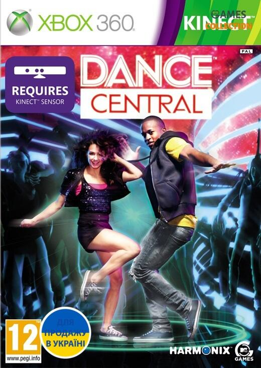 Dance Central (Xbox 360)-thumb