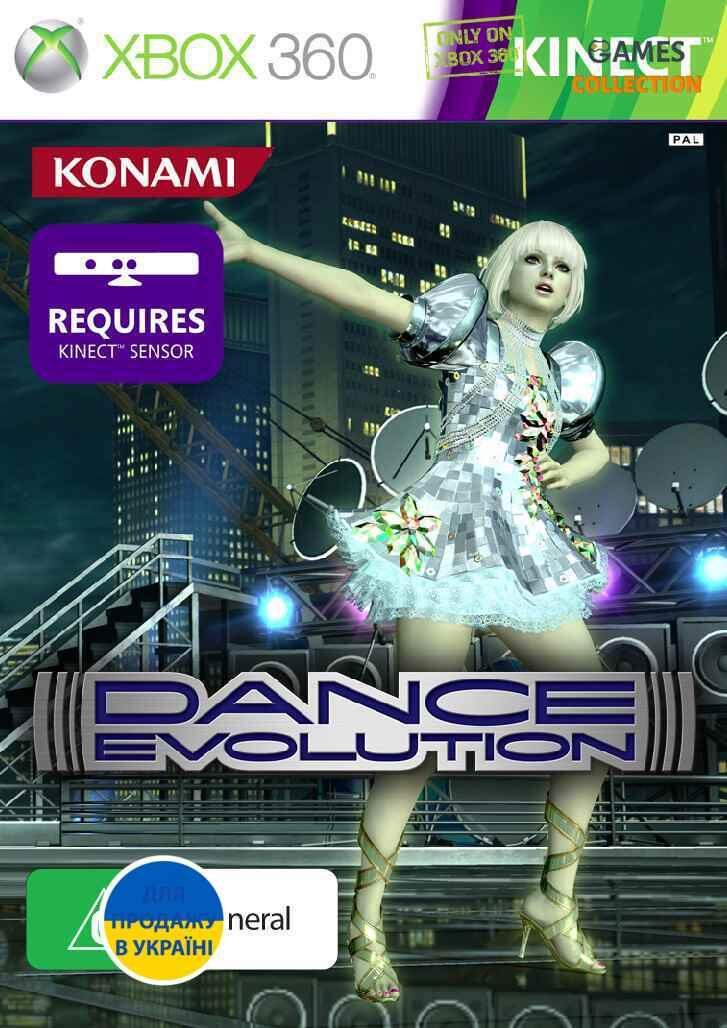 Dance Evolution(XBOX360)-thumb