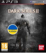 Dark Souls II (PS3)-thumb