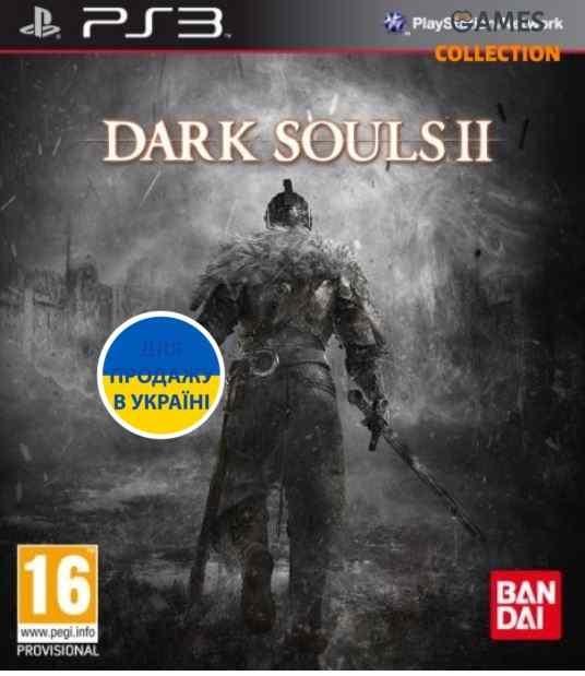 Dark Souls II (PS3)-thumb