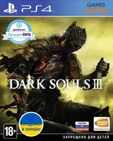 Dark Souls 3 (PS4)-thumb