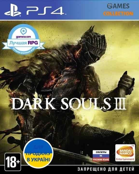 Dark Souls 3 (PS4)-thumb