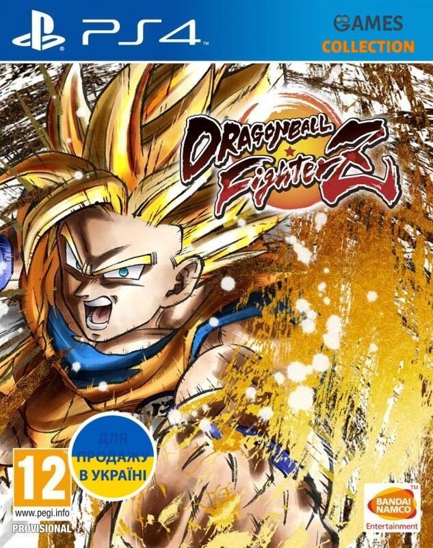 Dragon Ball FighterZ (PS4)-thumb
